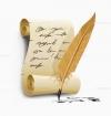 «Доведеться ще довго писати»