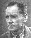 Арсеньев Владимир Клавдиевич