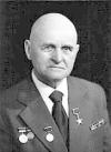 Атрощенко Василий Иванович