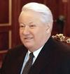 Борис Миколайович Єльцин
