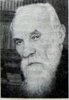 Бах Алексей Николаевич