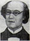 Басов Василий Александрович