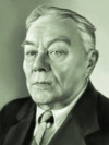 Байков Александр Александрович