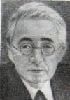Борисяк Алексей Алексеевич