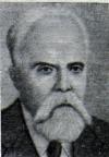 Буш Николай Адольфович