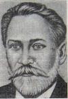 Диатропов Петр Николаевич