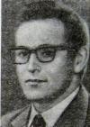 Эдельман Джералд Морис