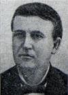 Эдисон Томас Альва