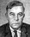 Ефимов Николай Владимирович