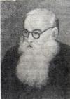 Еленкин Александр Александрович