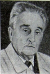 Фольборт Георгий Владимирович