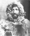 Кук Фредерик Альберт