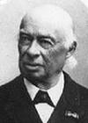 Фрезениус Карл Ремигий