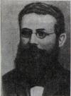 Фробениус Фердинанд Георг