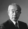 Фукуи Кенити