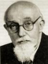Гамель Георг