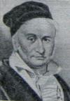 Гаусс Карл Фридрих