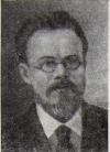 Герасимов Иван Иванович