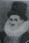 Гильберт Уильям