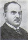 Гоффман Эрих