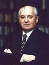 Михайло Сергійович Горбачов