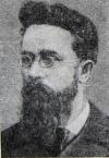 Гордягин Андрей Яковлевич
