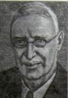 Хилл Арчибалд Вивиен