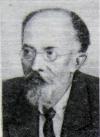 Худяков Николай Николаевич
