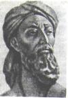 Ибр Сина, Абу Али Хусейн ибн Абдаллах (Авиценна)