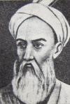 Ибн Сина, Абу Али Хусейн Ибн Абдаллах (латинизированное Авиценна)