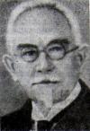 Иоганнсен Вильгельм Людвиг