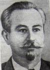 Иванов Вадим Николаевич