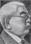 Китасато Шибасабуро