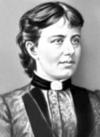 Софія Василівна Ковалевська.