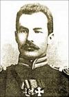 Козлов Пётр Кузьмич
