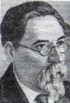 Леонтович Александр Васильевич