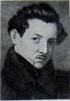 Лобачевский Николаи Иванович