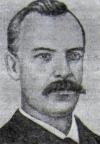 Лунин Николай Иванович