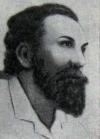 Ляпунов Алексей Андреевич