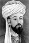 Насирэддин ат-Туси Абу Джафар Мухаммед ибн Мухаммед