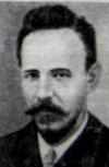 Навашии Сергей Гаврилович