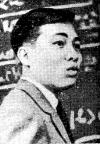 Нгуен Ван Хьеу