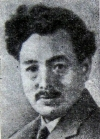 Ногуши Хидейо