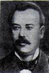 Пашутин Виктор Васильевич