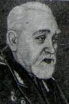 Павловский Евгений Никанорович