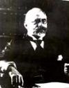 Пехман Ганс Фон