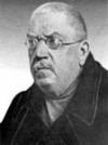 Плотников Владимир Александрович