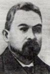 Придорогин Михаил Иванович