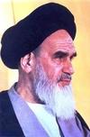 Хомейни Рухолла Мусави