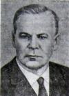Рыжиков Константин Минаевич